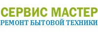 Ремонт стиральных машин в Ижевске на дому от 300 руб | Вызвать мастера